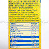 高鈣大豆燕麥飲品 - 燕麥味