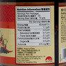 貴州豆豉辣椒醬