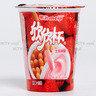 欣欣杯 - 草莓味