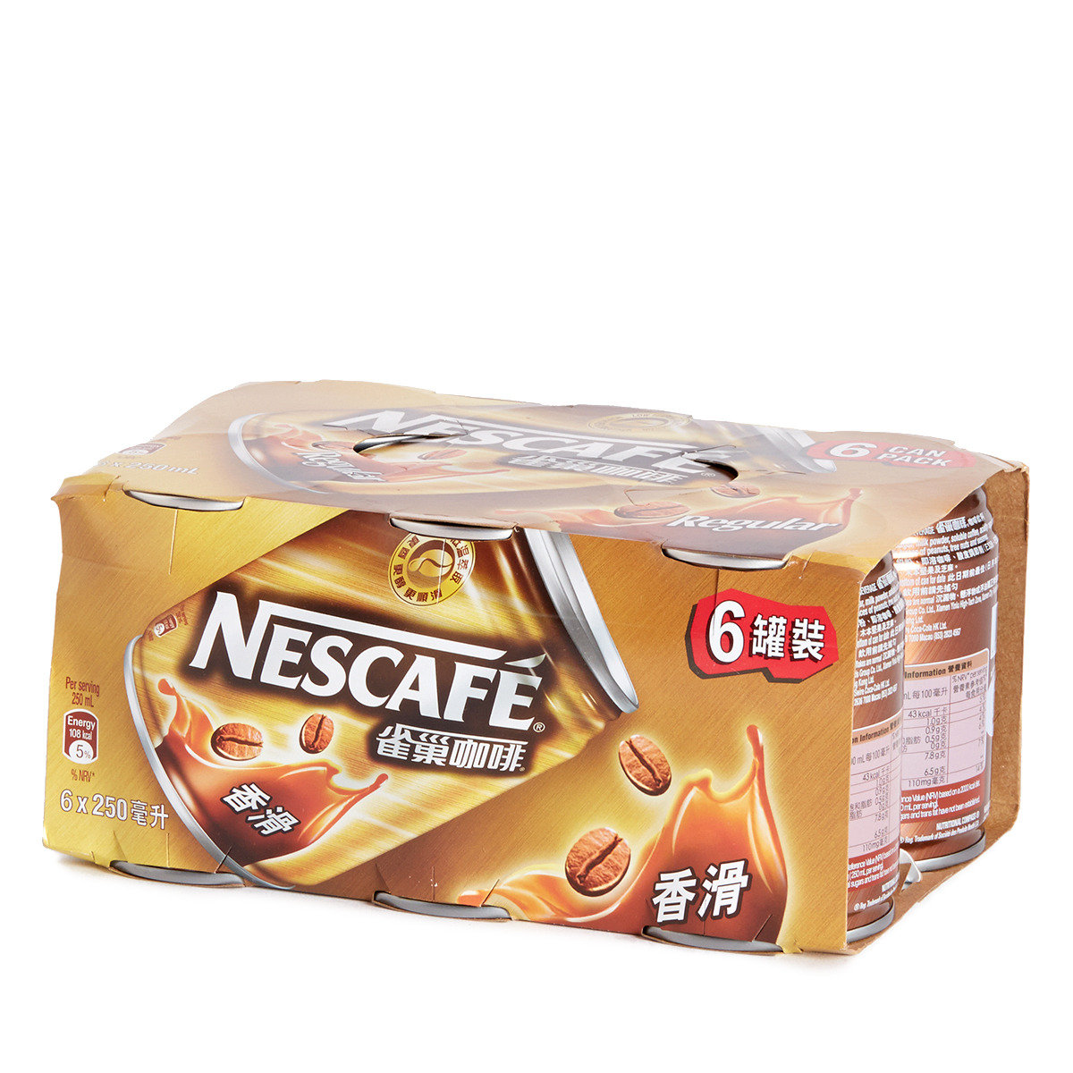 香滑咖啡罐裝