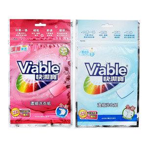 [贈品] 濃縮洗衣紙 - 深層配方/嬰兒配方 試用裝 (款式隨機發送)