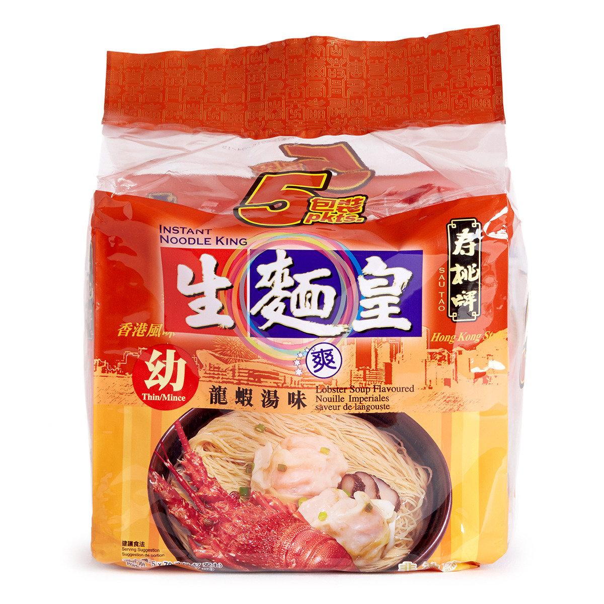 生麵皇 (幼) - 龍蝦湯味