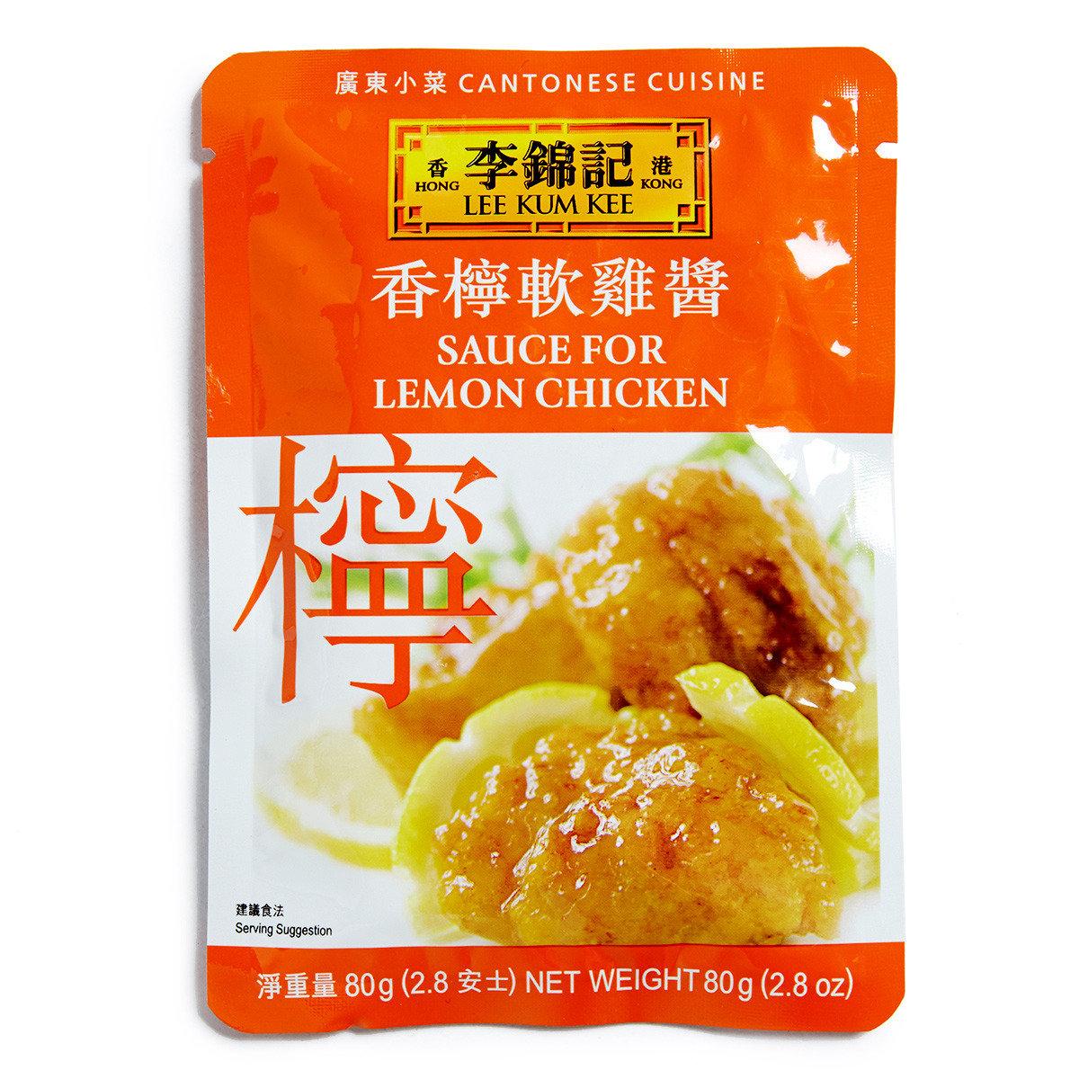 香檸軟雞醬