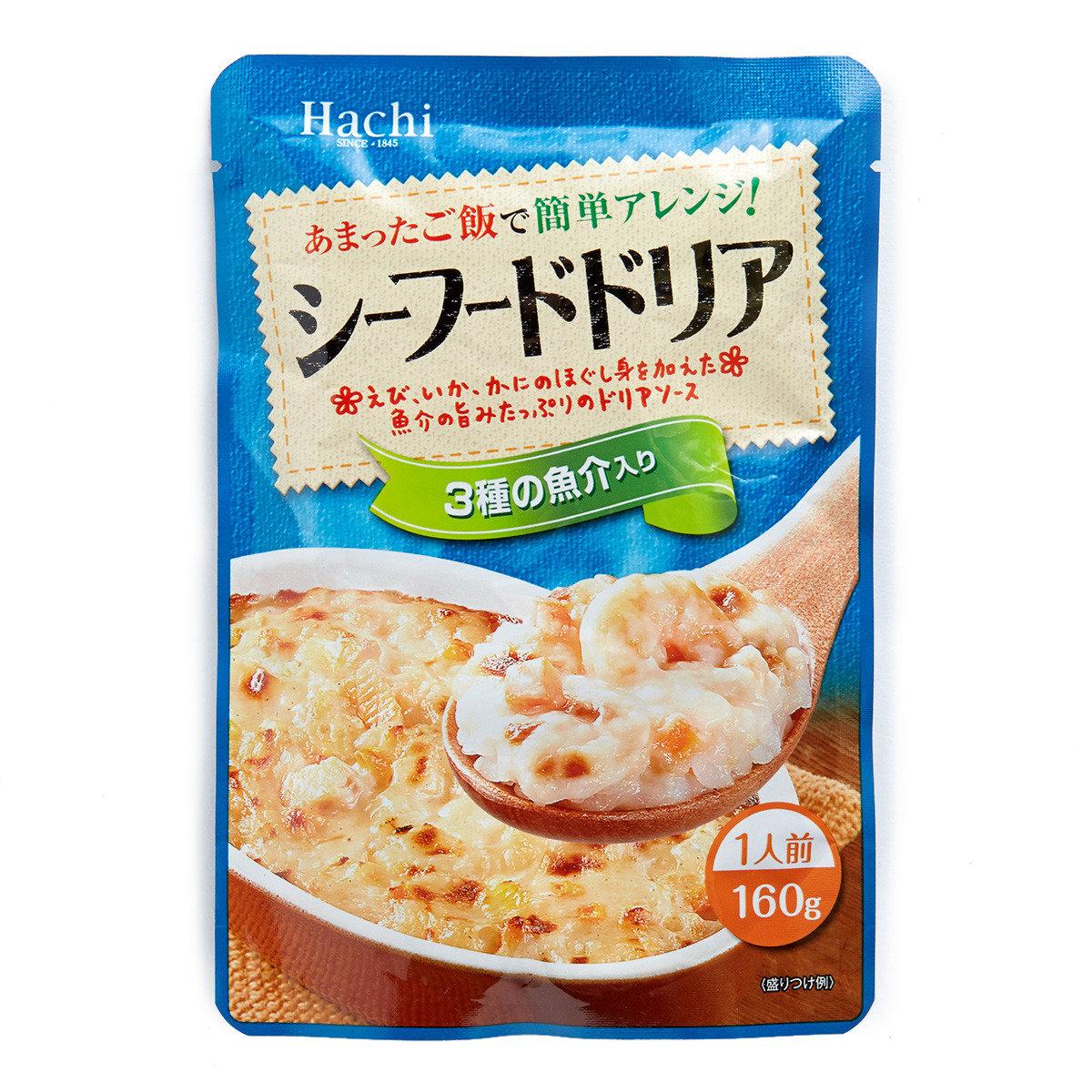 海鮮焗飯醬