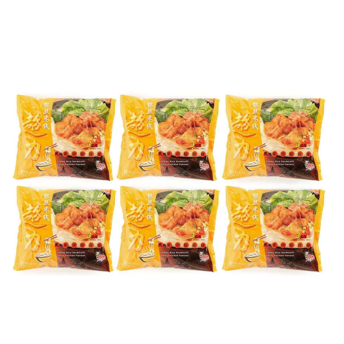 銀絲米線 - 馬來唦嗲雞味