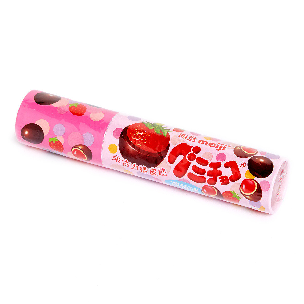 草莓朱古力橡皮糖