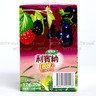 黑加侖子軟糖 - 雜莓味