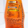 能量飲品 - 香橙味