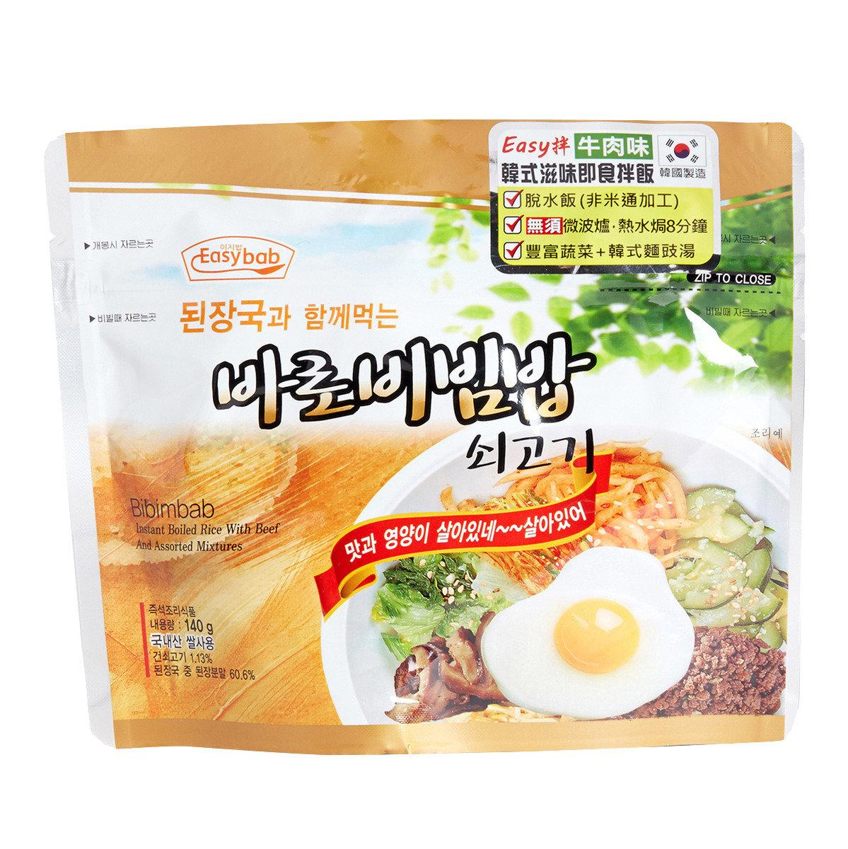 韓式滋味即食拌飯 (附設韓式麵豉湯) - 牛肉味