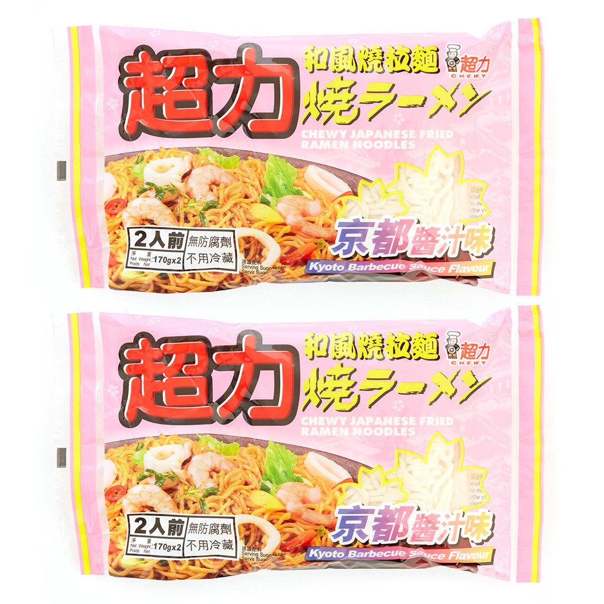 和風燒拉麵 - 京都醬汁味
