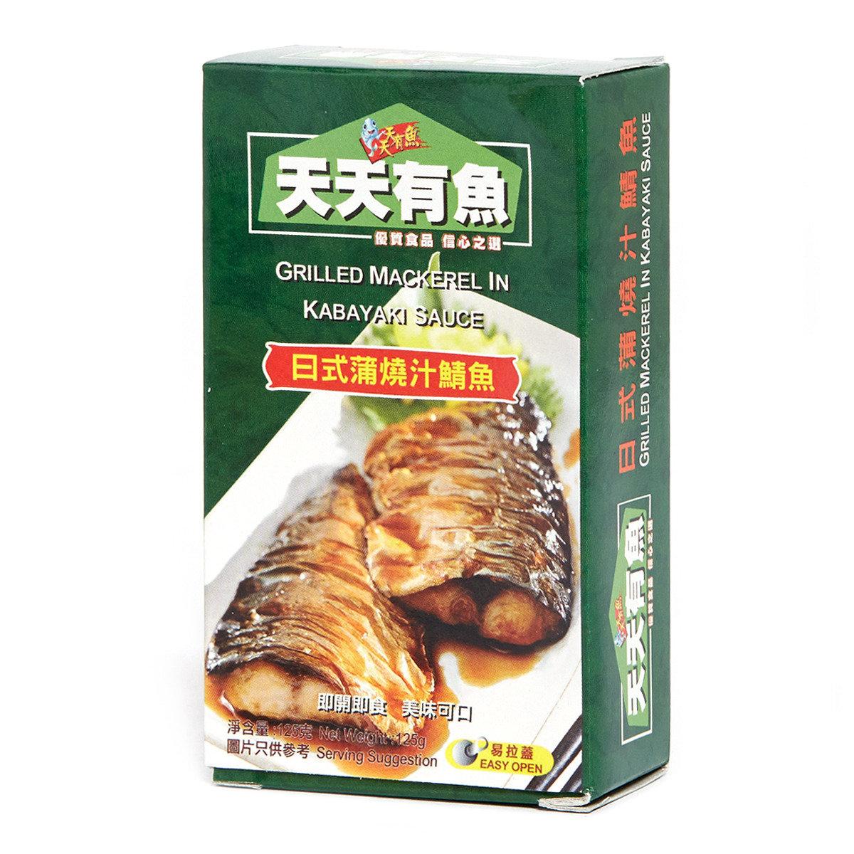 日式蒲燒汁鯖魚