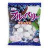 伊華藍莓夾心棉花糖