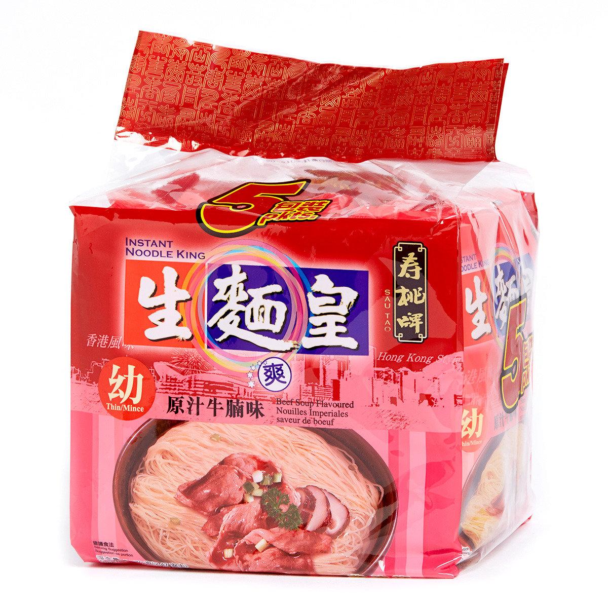 生麵皇 (幼) - 原汁牛腩味