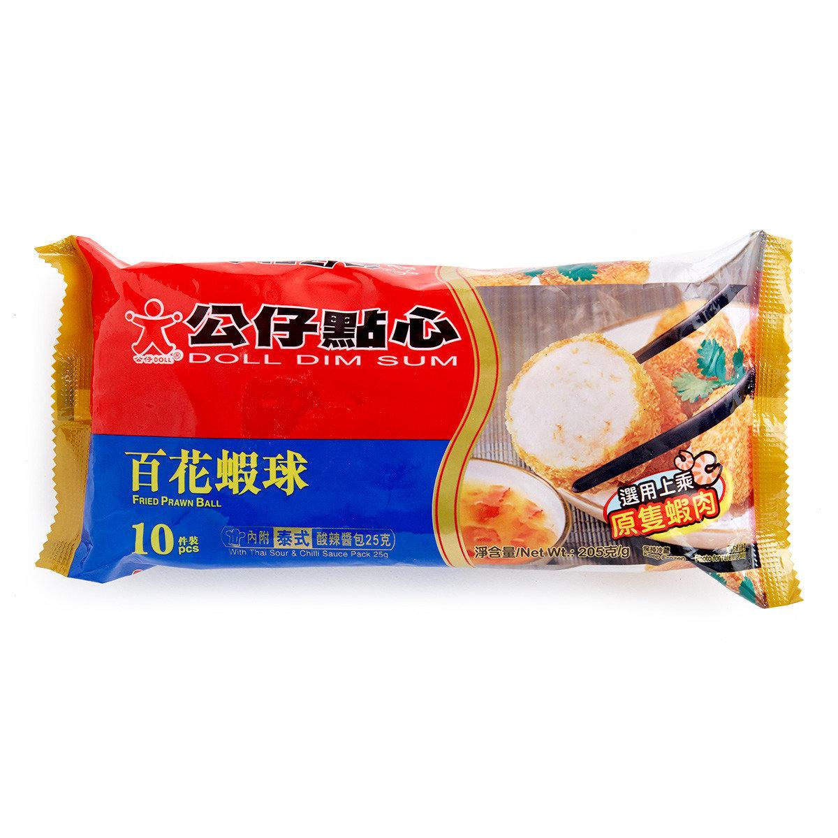 百花蝦球 (急凍)