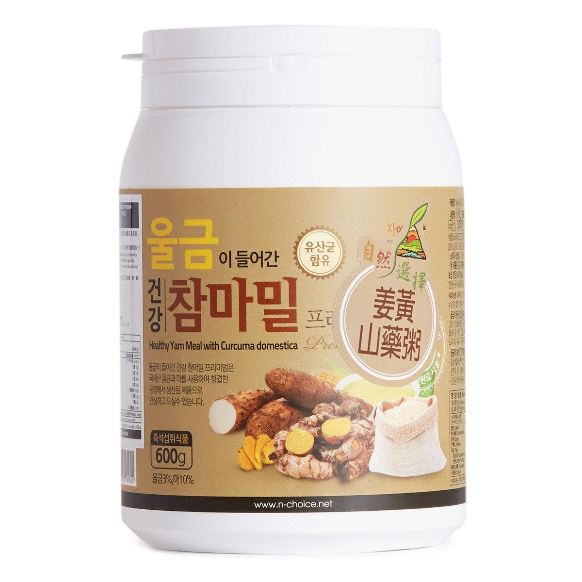 姜黃山藥粥
