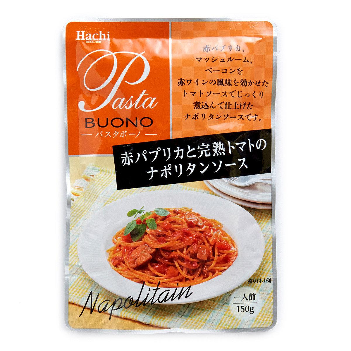 紅椒茄汁意粉醬