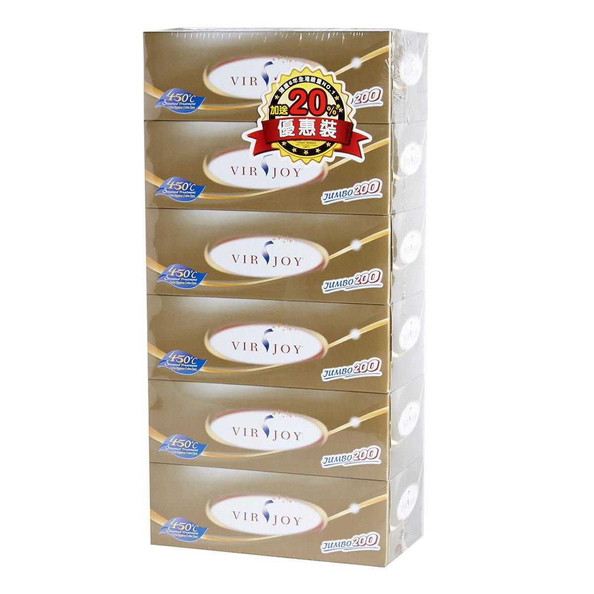 珍寶200盒裝面紙(金盒)