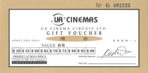 [贈品] $50 電影禮券