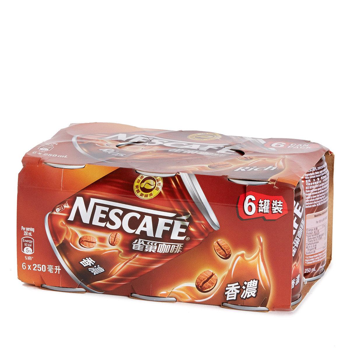 香濃咖啡罐裝
