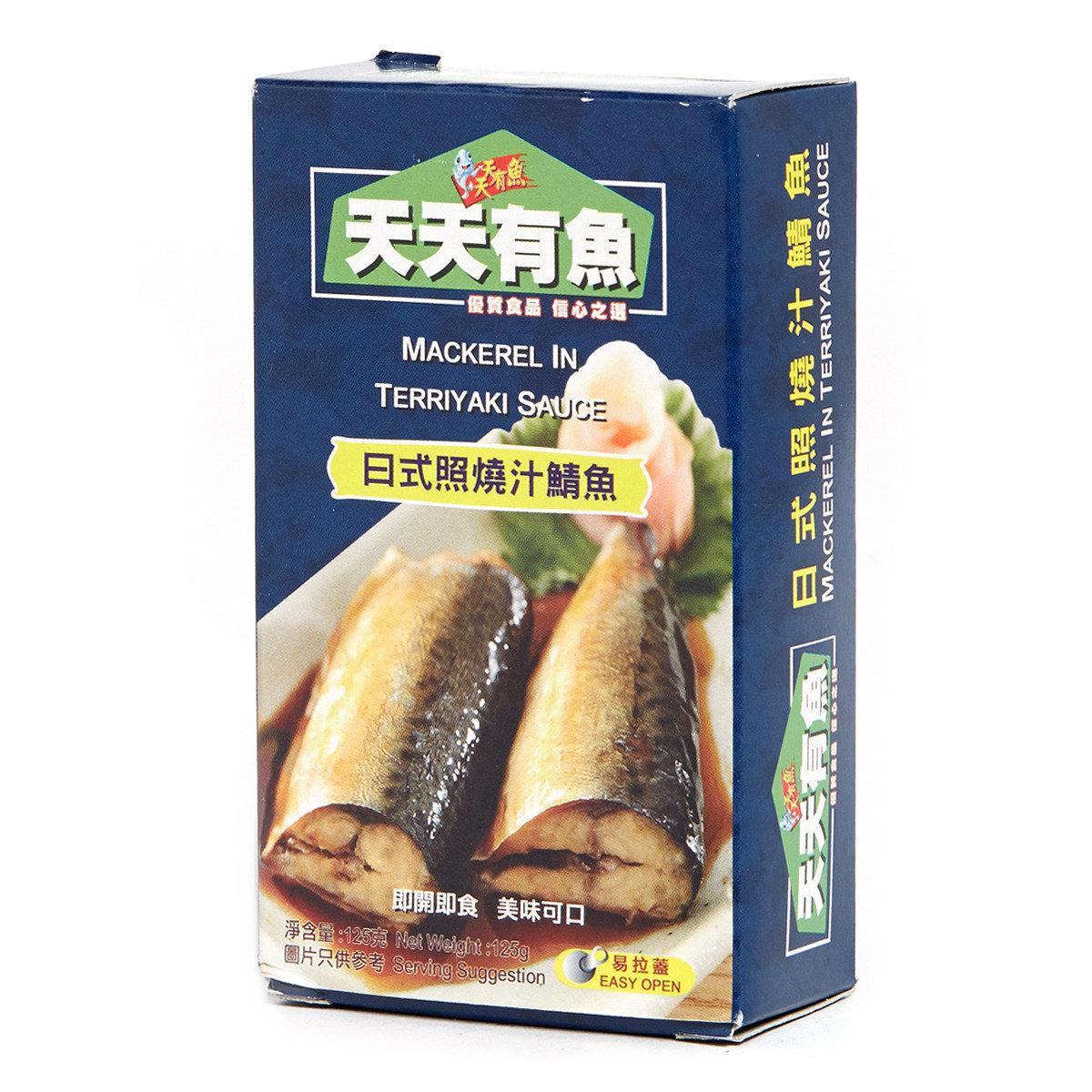日式照燒汁鯖魚