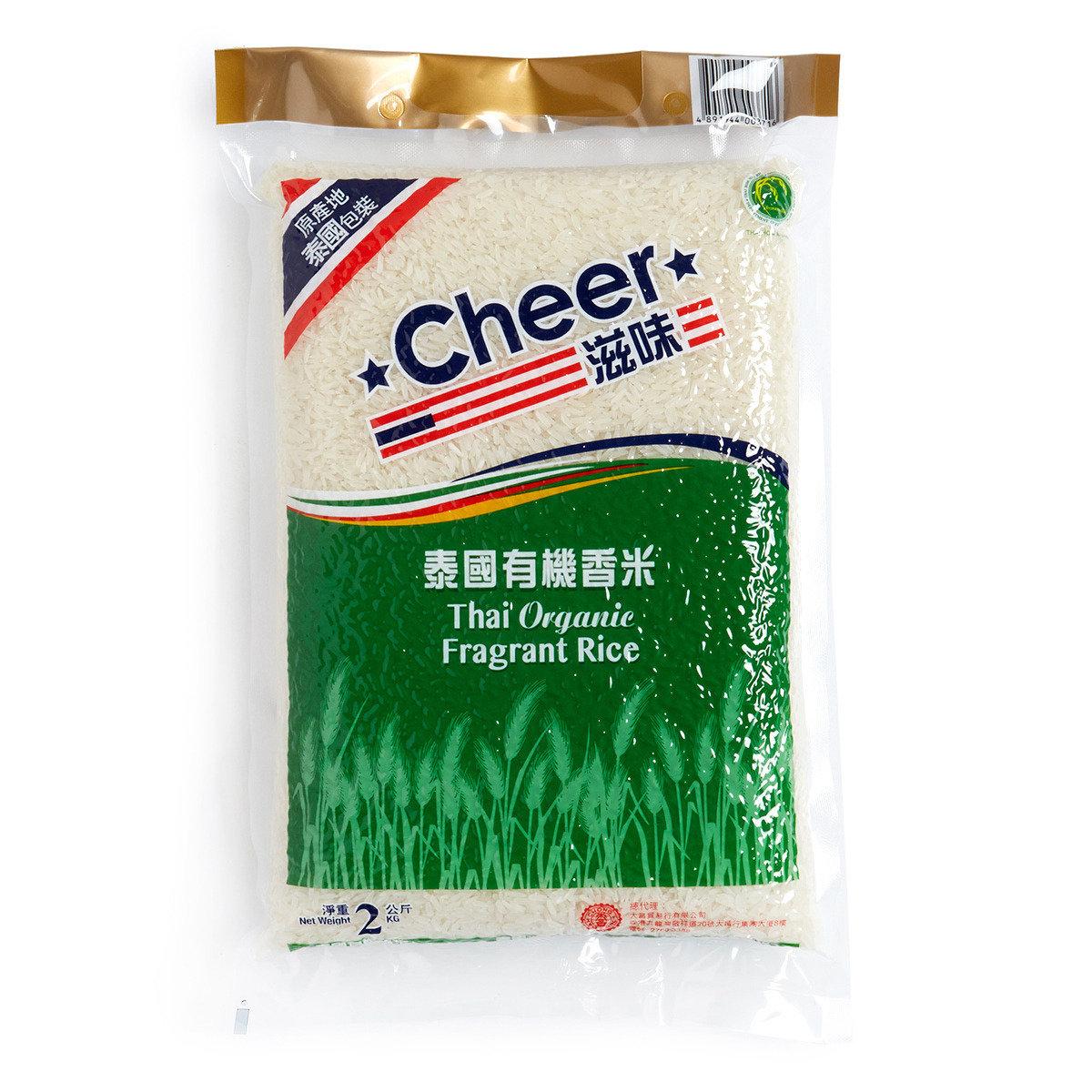 泰國有機香米
