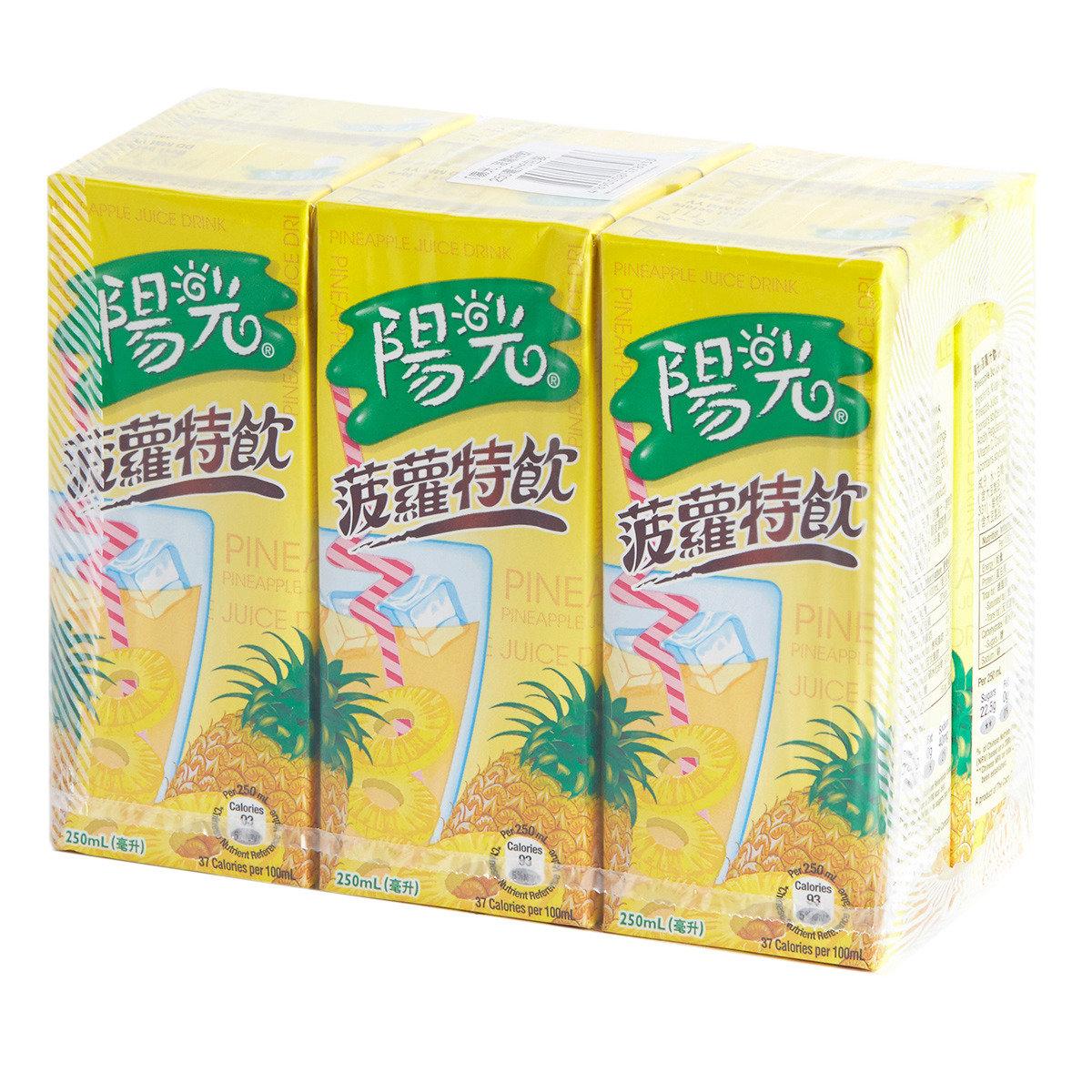 菠蘿特飲紙包裝