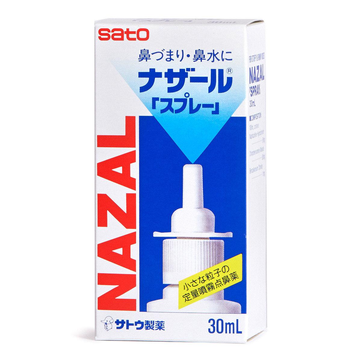 鼻寧定量噴劑