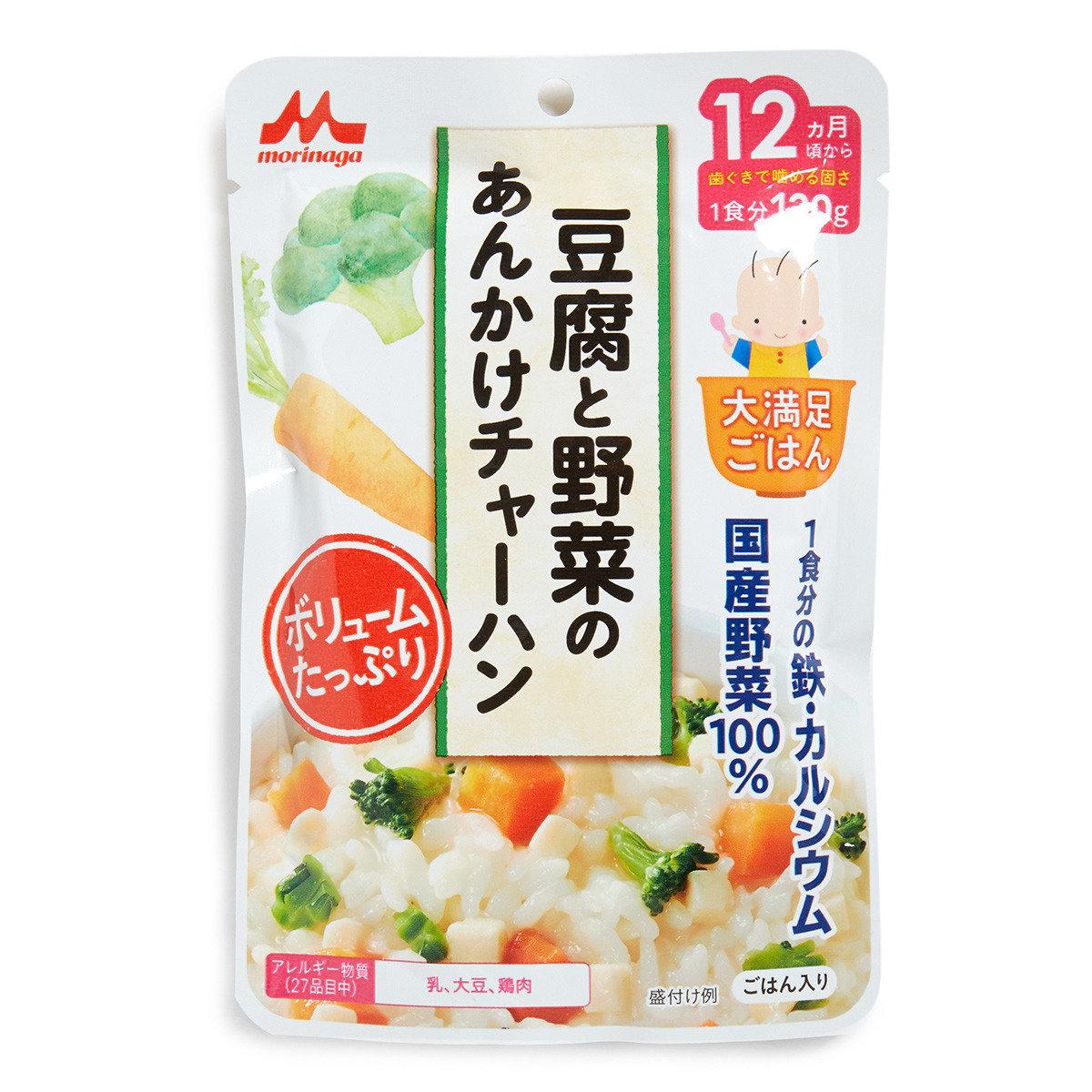 豆腐蔬菜勾芡炒飯