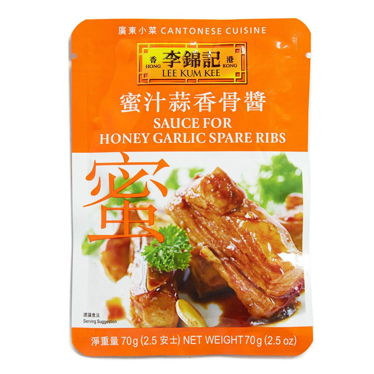 蜜汁蒜香骨醬