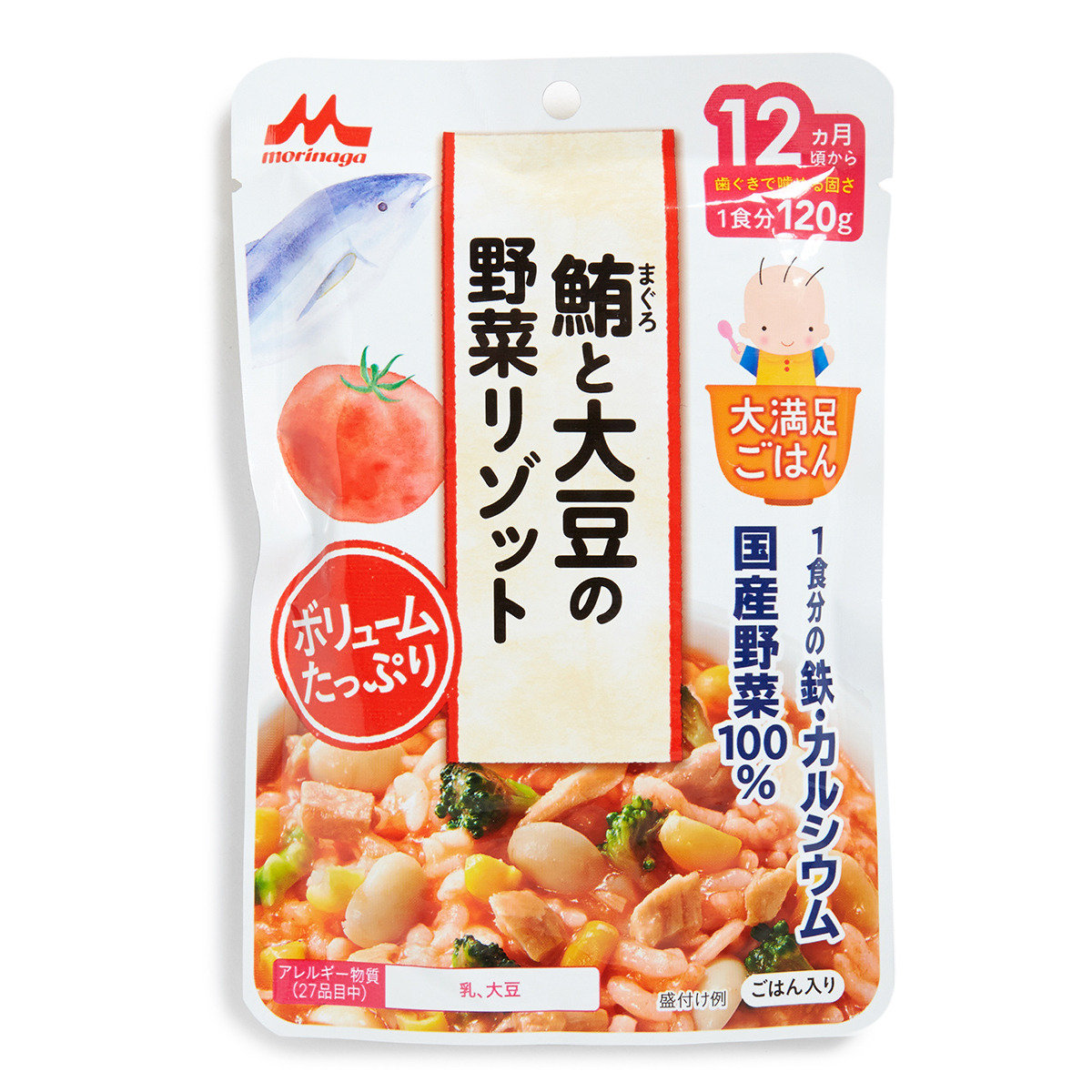 吞拿魚大豆蔬菜意大利燴飯