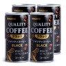 優質黑咖啡