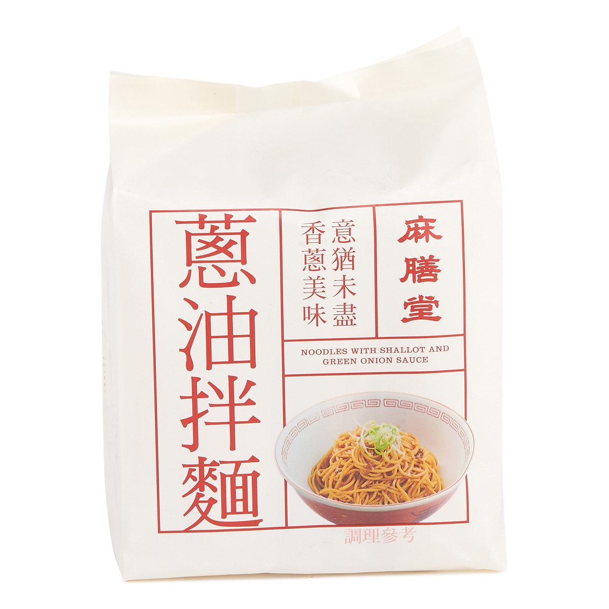 麻膳堂| 蔥油拌麵| 香港電視HKTVmall 網上購物