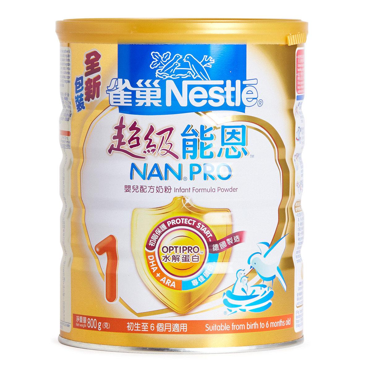 超級能恩™1號奶粉
