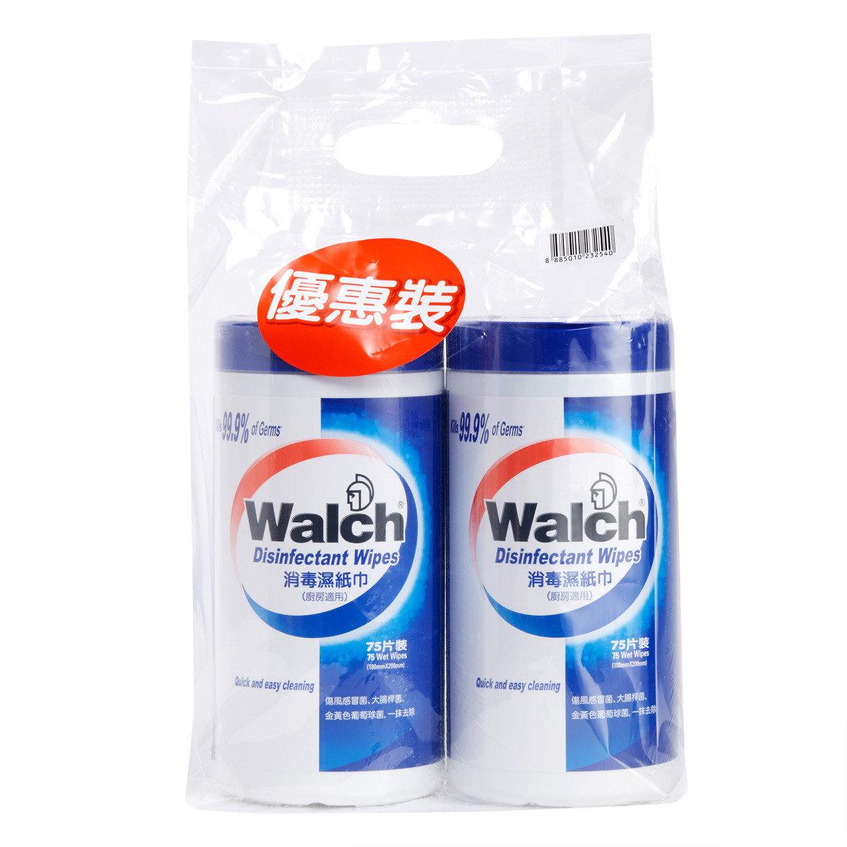 Walch | Wet Paper(Kitchen) Twin Pack | HKTVmall Online Shopping