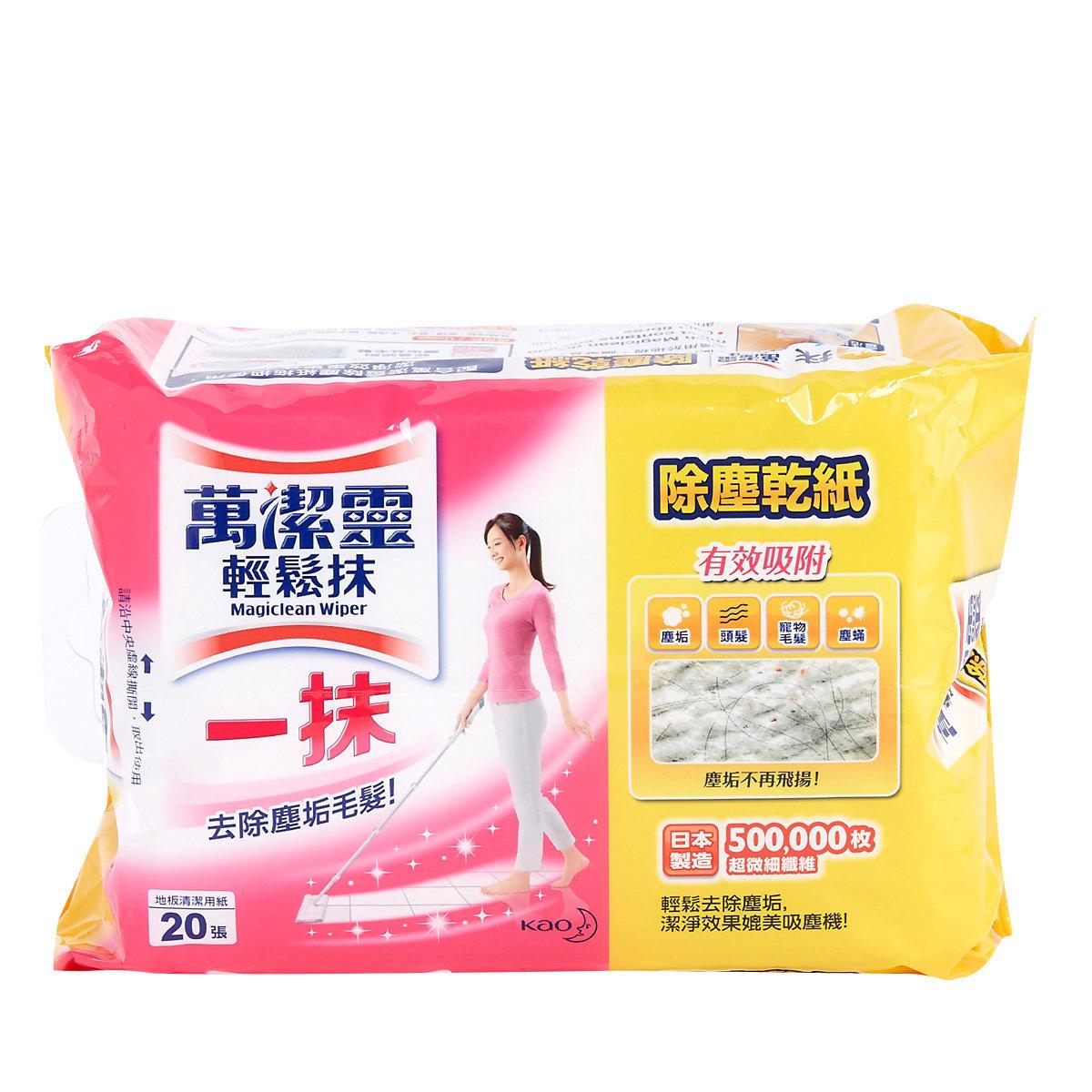 c9f822b6bef3 萬潔靈 | Wiper Dry Sheet | HKTVmall Online Shopping