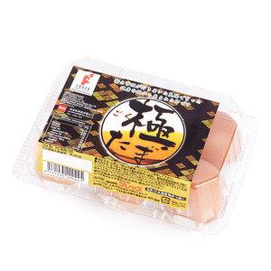 [贈品]日本極濃味蛋 (冷凍)