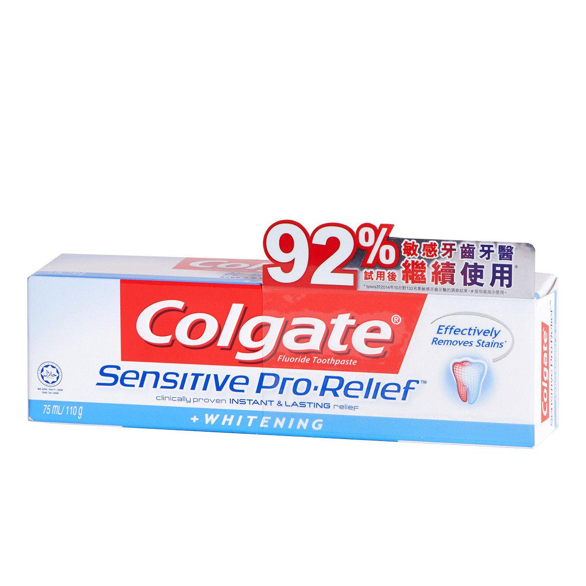 抗敏專家美白牙膏