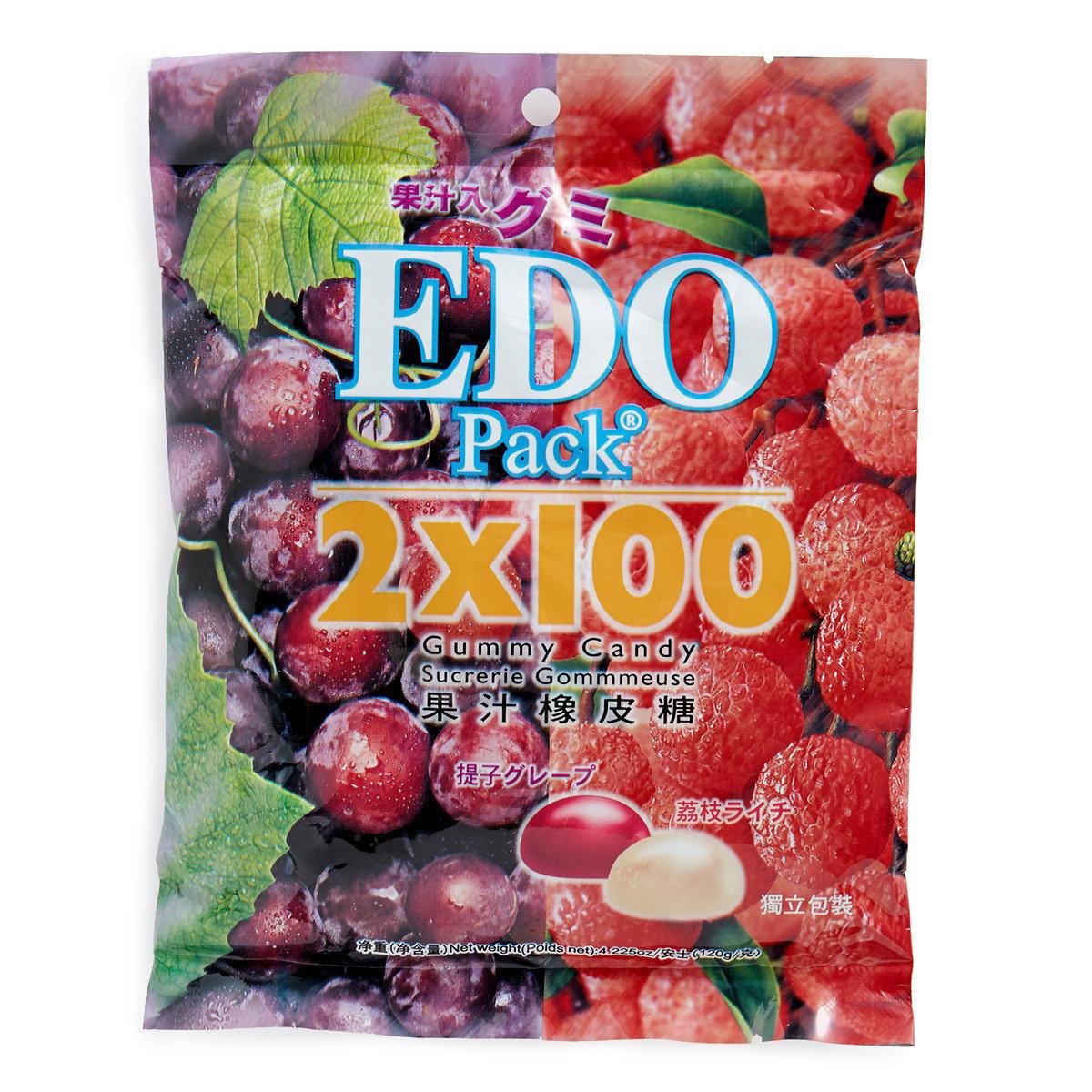 2x100果汁橡皮糖 (荔枝味+提子味)