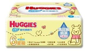 [贈品]Huggie純水嬰兒濕紙巾10片裝