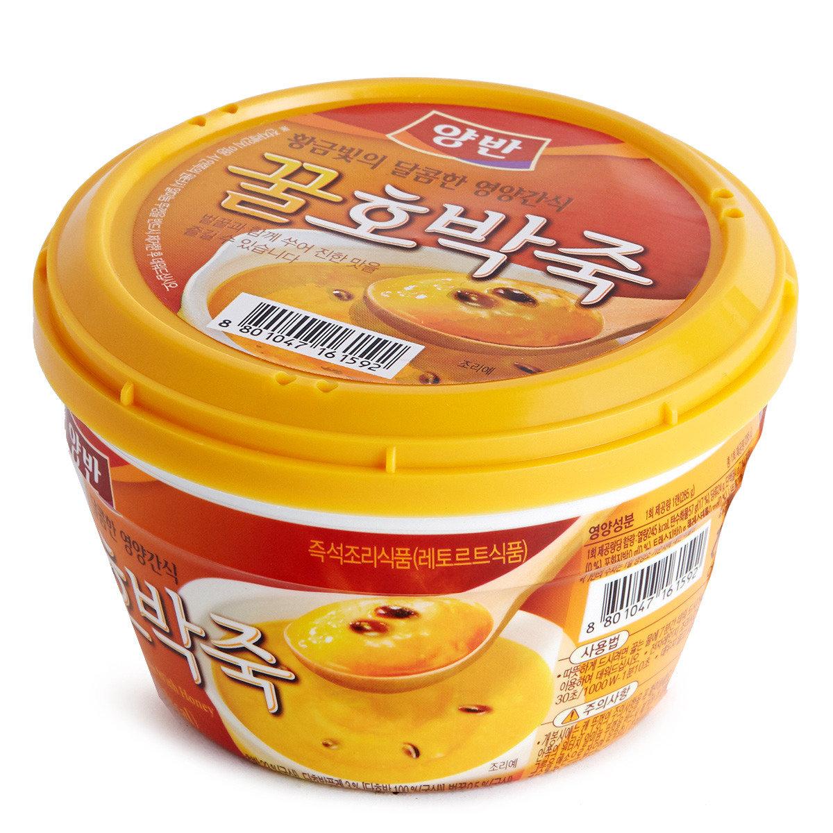 蜂蜜南瓜粥