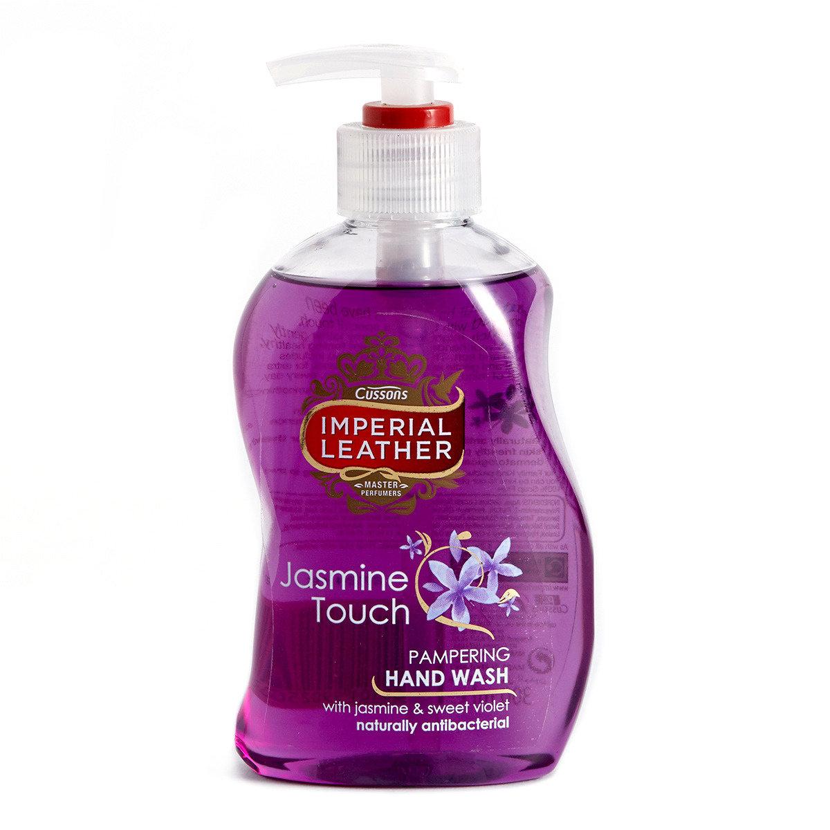 茉莉花洗手液