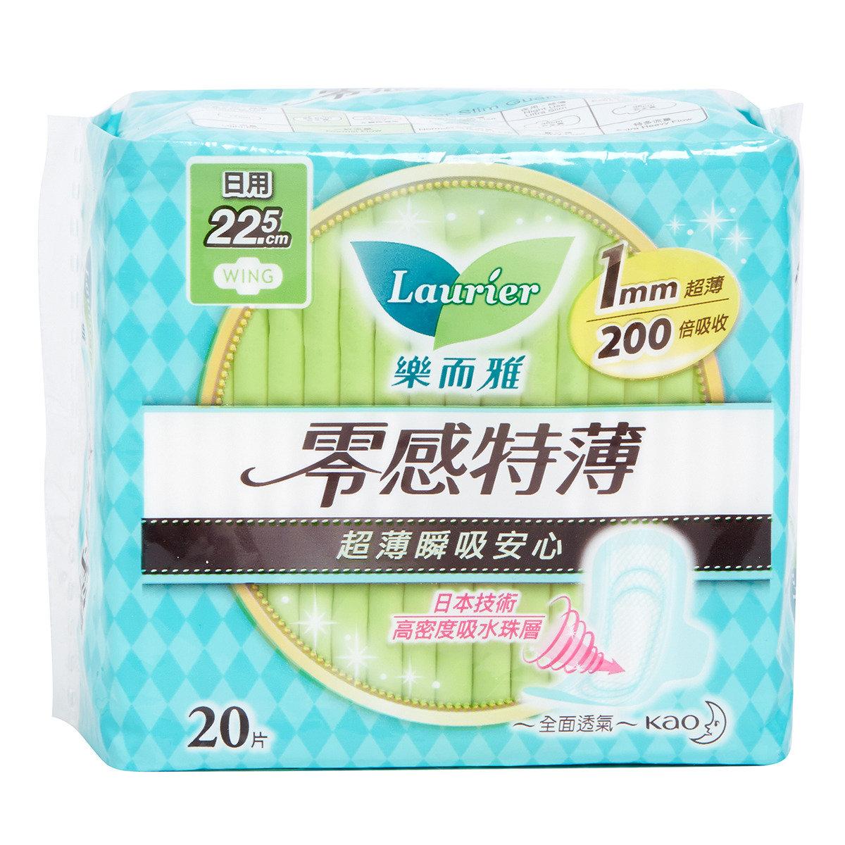 零感特薄絲薄日用安全翼衛生巾 22.5cm 20片裝