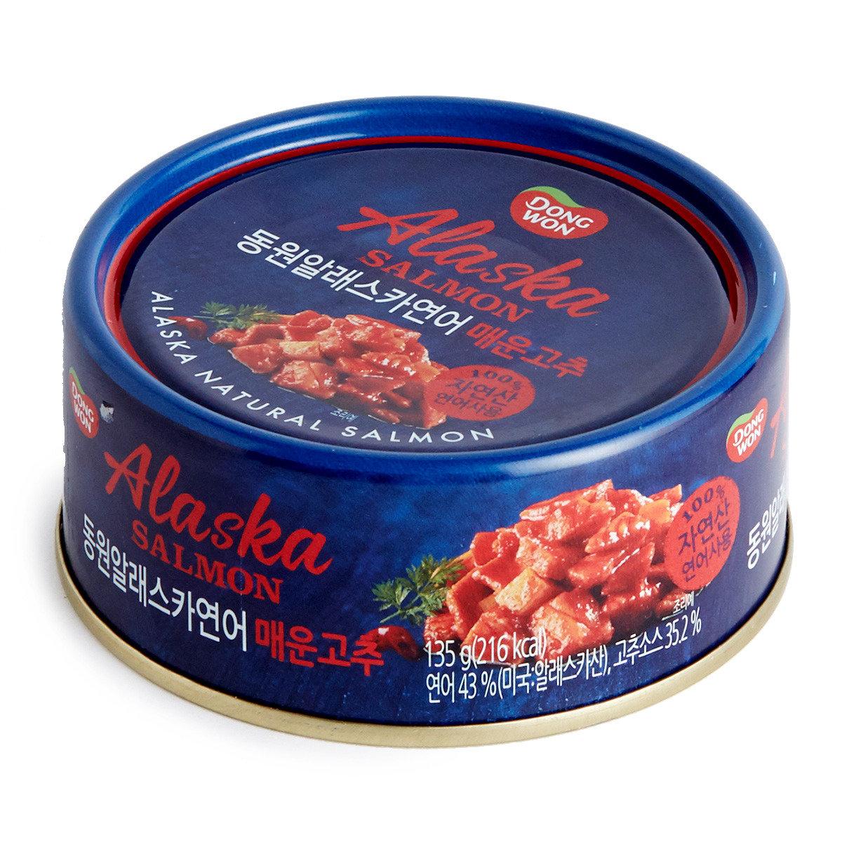芥花籽油三文魚 - 辣味