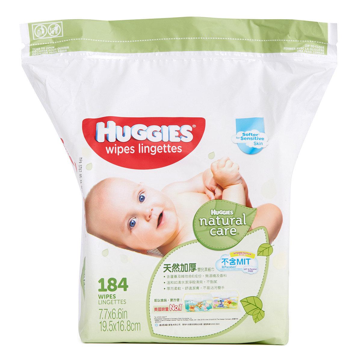 天然加厚嬰兒濕紙巾 (184片補充裝)