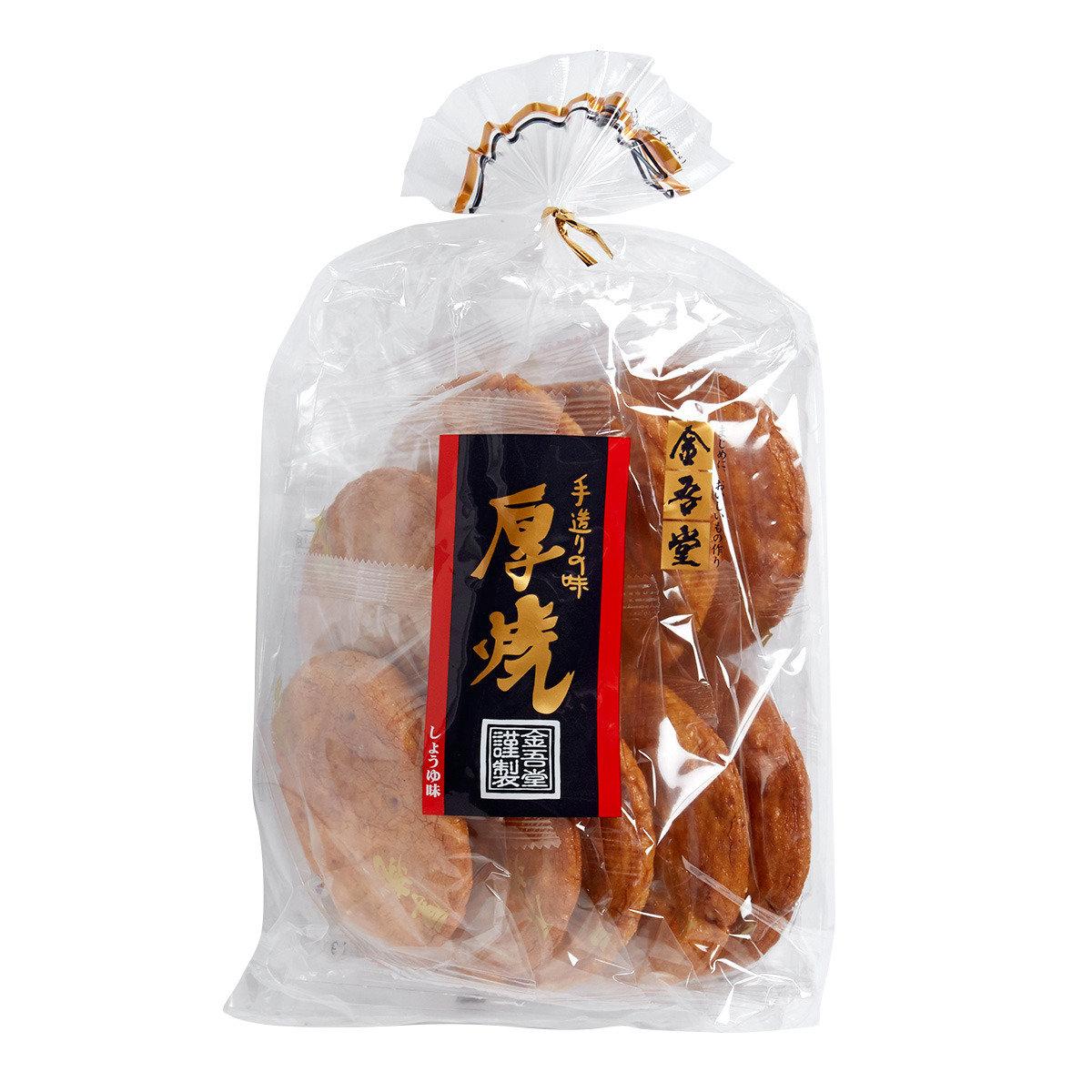 日本厚燒煎米餅