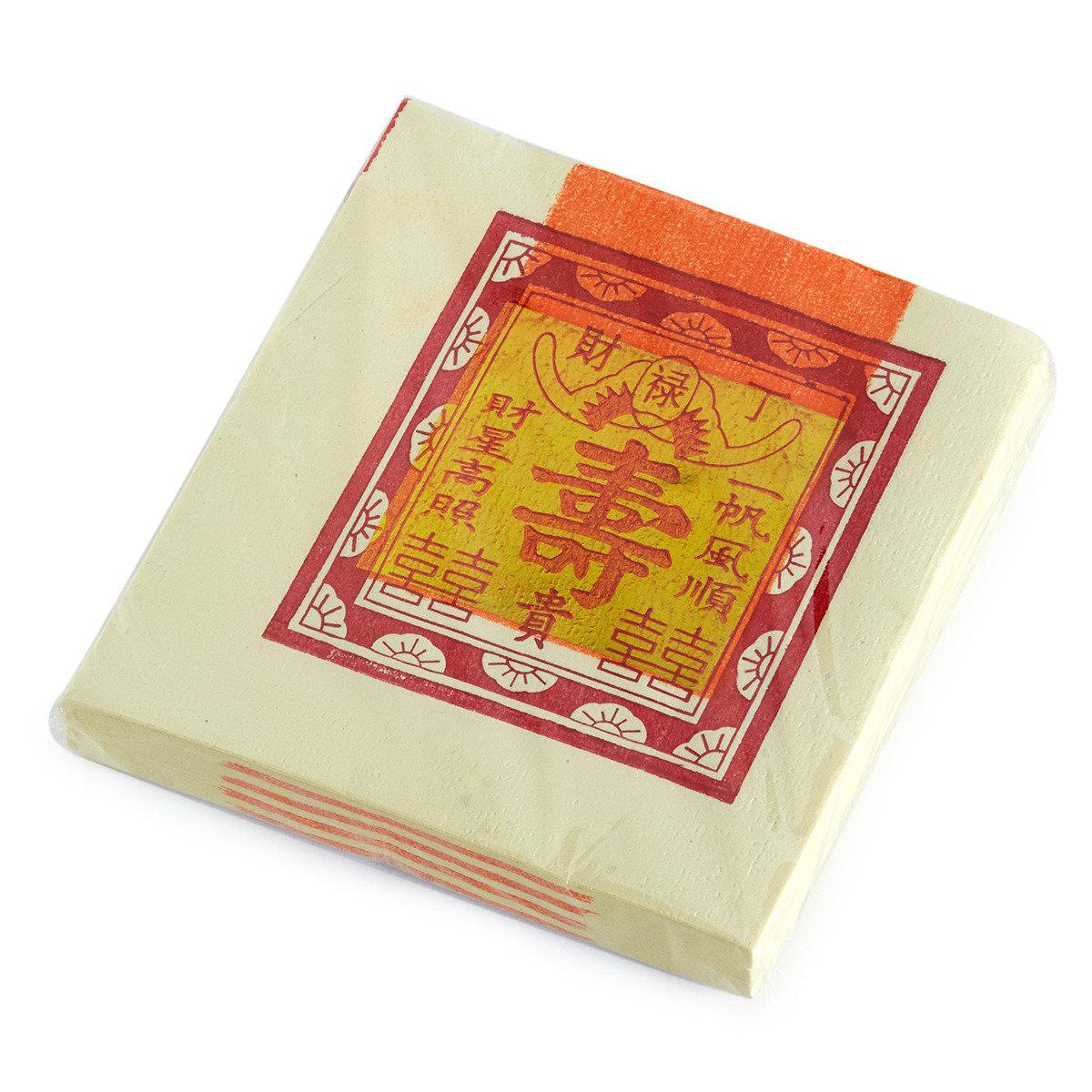 金銀衣紙 (壽) (細)