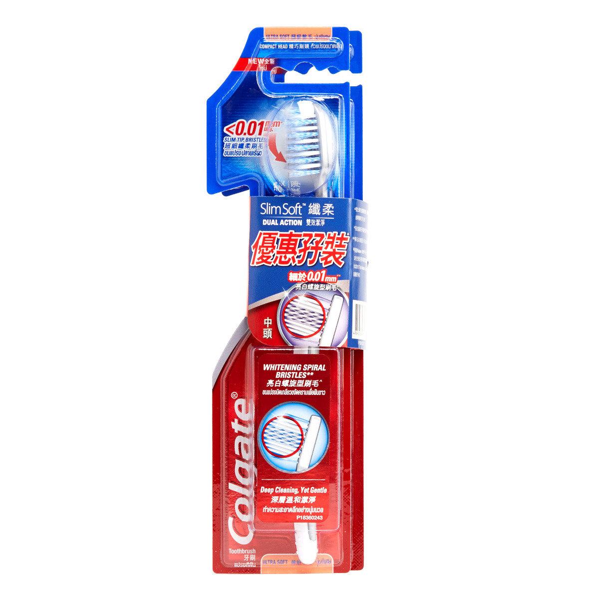 纖柔雙效潔淨牙刷精巧中頭