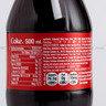 膠樽裝可口可樂