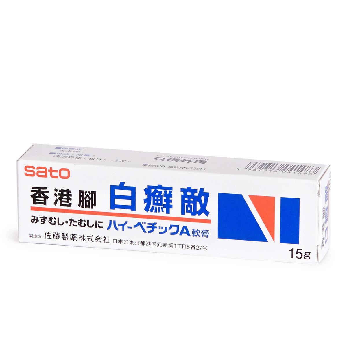 白癬敵軟膏