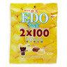 2x100果汁橡皮糖 (芒果味+檸檬可樂味)